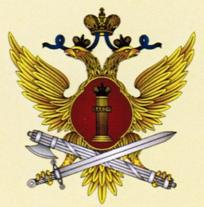Эмблема УФСИН